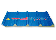 PU Sandwich Panel Sample 2