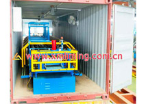 Portable Roll former 1 in 40GPcontainer