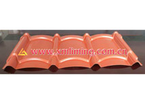 YX30-246-738 step tile roof sample